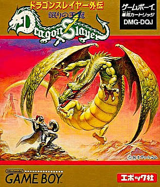 dragon-slayer-game-boy-cover