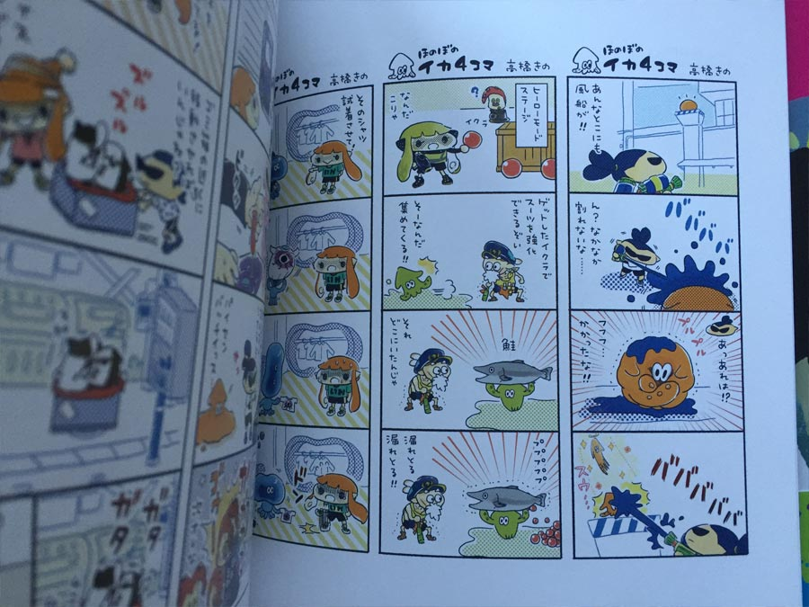 splatoon-artbook-nintendo_02