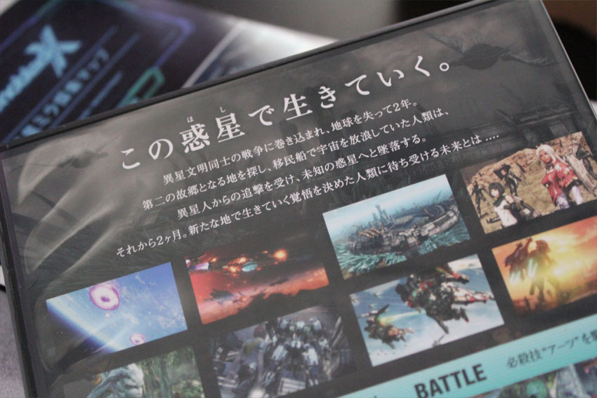 Xenoblade-X-Wii-U-Set_10.jpg