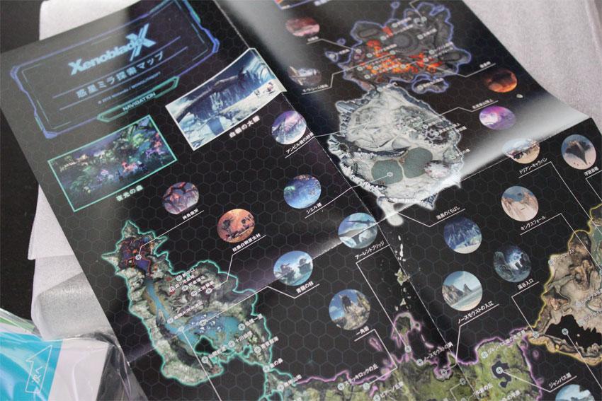 Xenoblade-X-Wii-U-Set_13.jpg