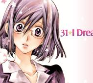 31 i Dream Manga Review Arina Tanemura