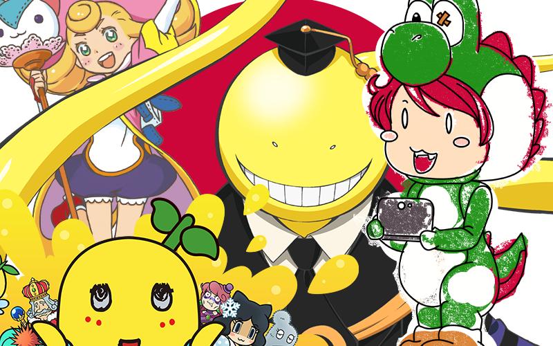 Nerdzilla #1 – Japanische 3DS eShop Spiele der Woche