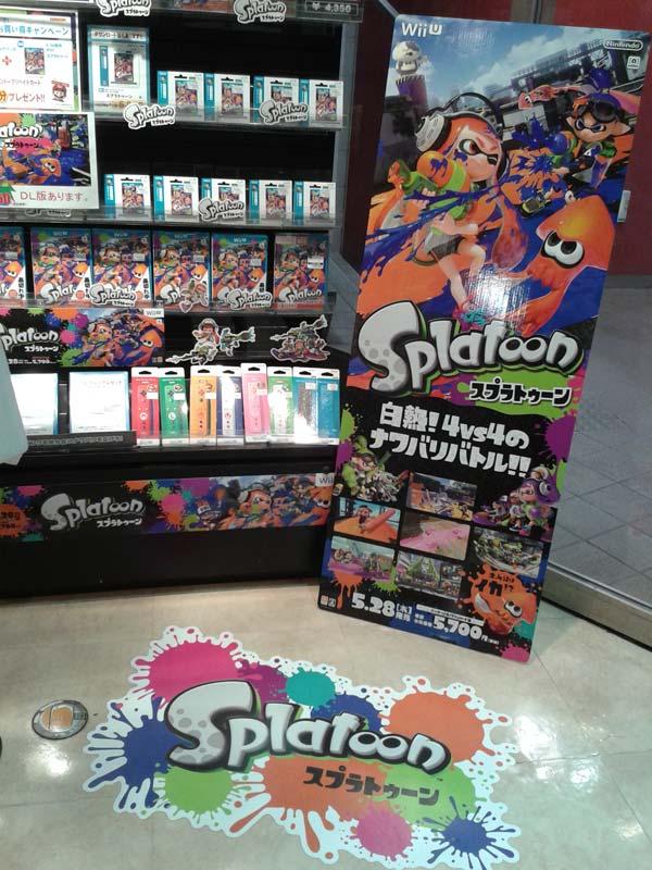 Japanische Splatoon Werbung