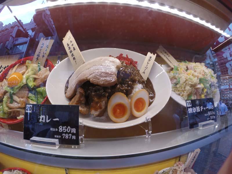Japanisches Essen Ramen Fake Food