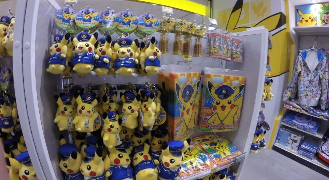 Pokémon Center Japan Cosplay Pikachu