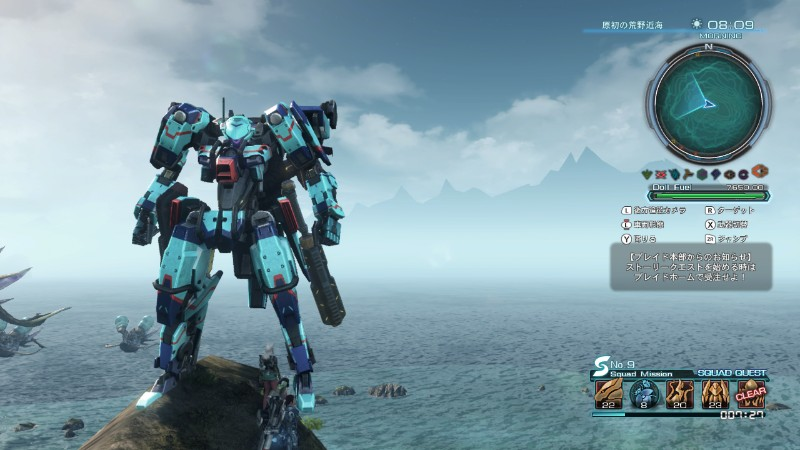 xenoblade chronicles x doll skell