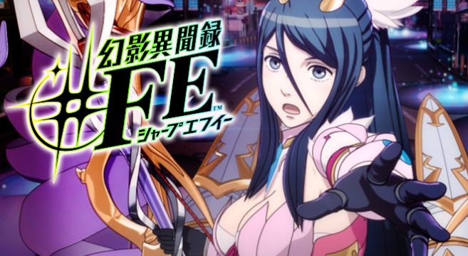 Genei Ibun Roku #FE – Shin Megami Tensei und Fire Emblem für Wii U