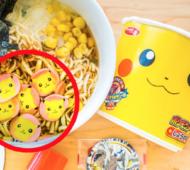 Pikachu Pokémon Ramen