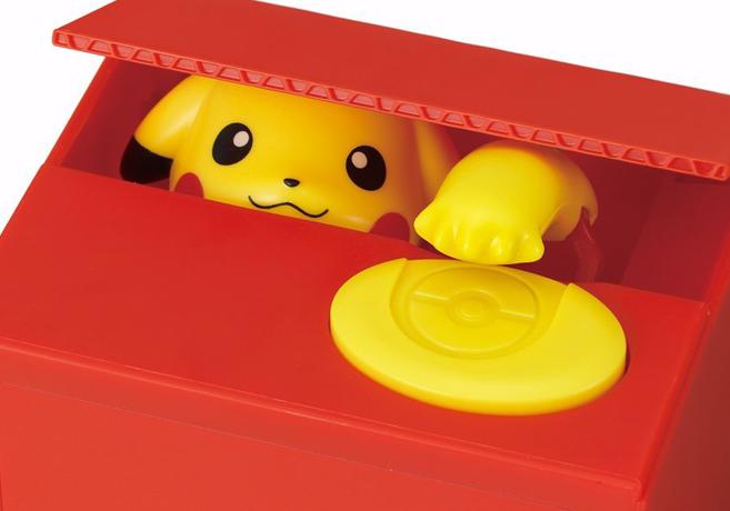 Pikachu Pokémon Spardose