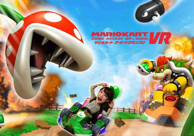 Mario Kart VR Tokyo